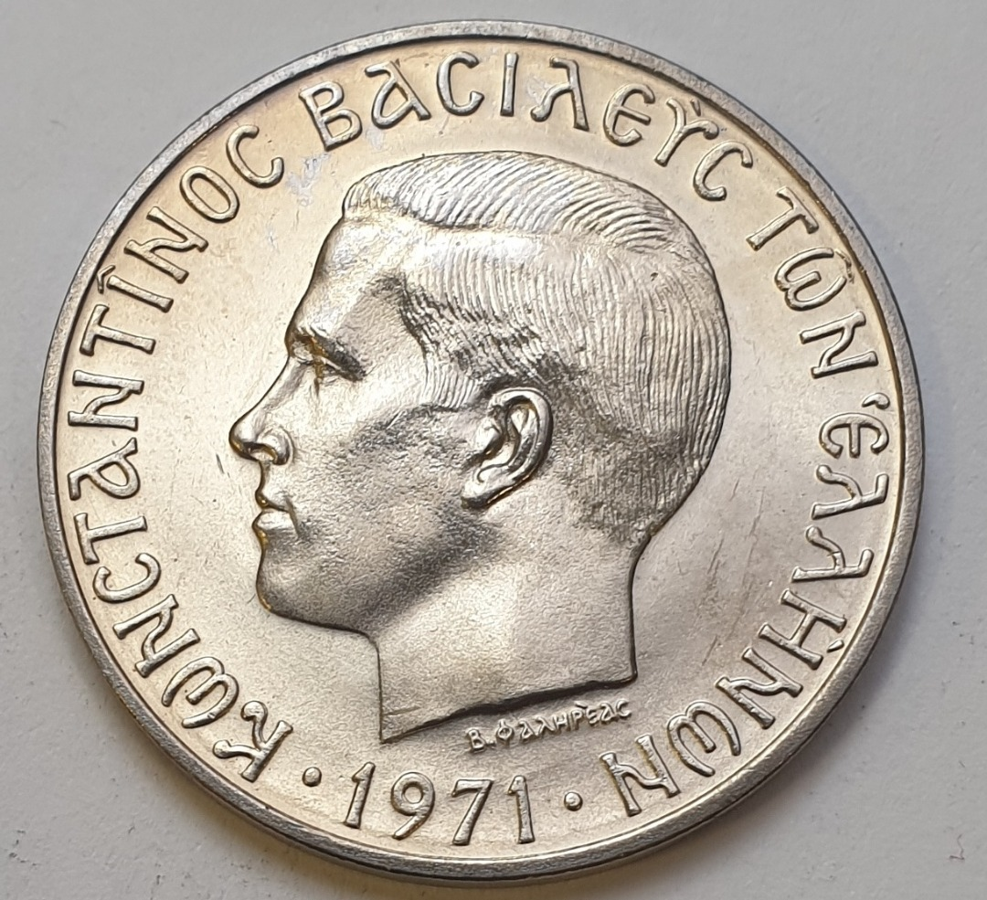 Greece - 10  Drachmas 1971, UNC
