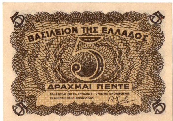 Bank Of Greece - 5 Drachmas 1945 UNC