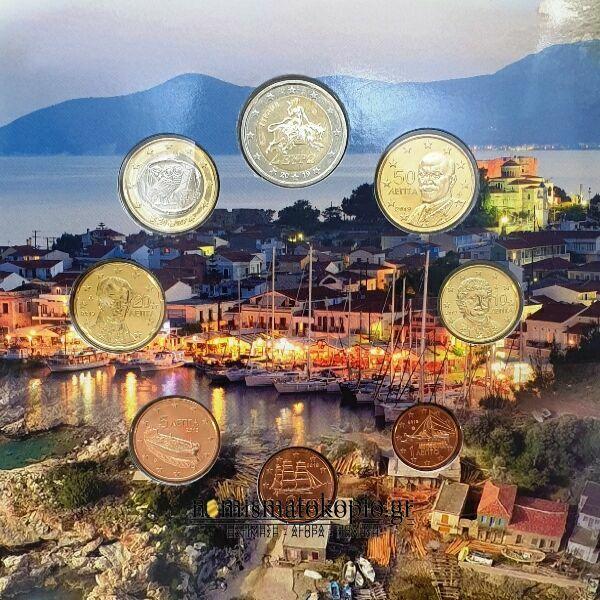 Coins Set - Samos 2019