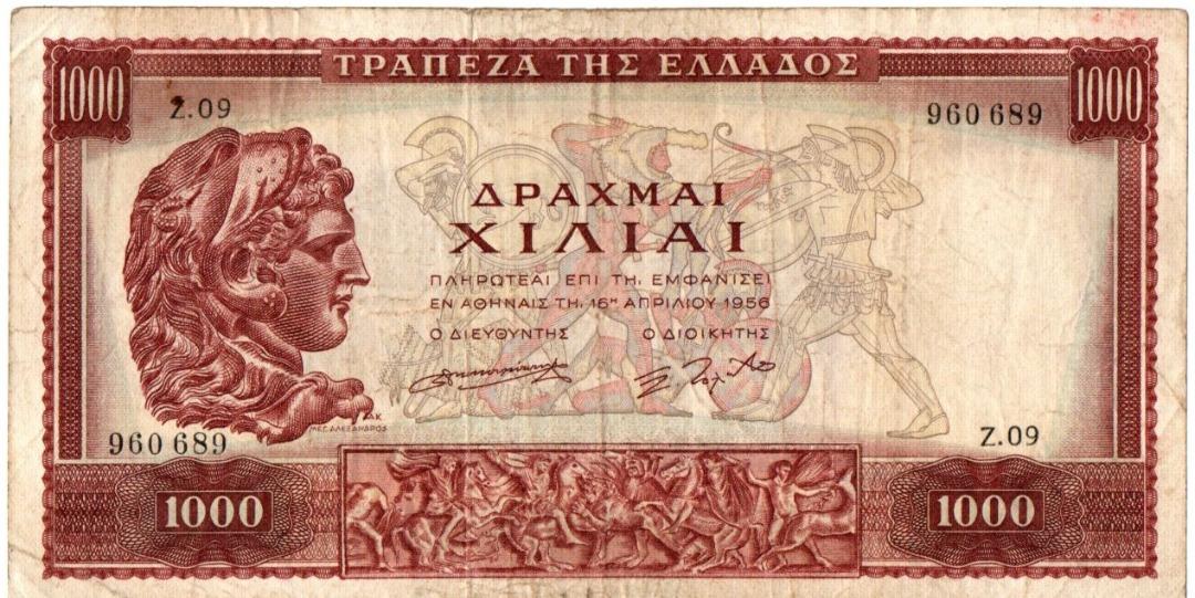 Bank Of Greece - 1000 Drachmas 1956