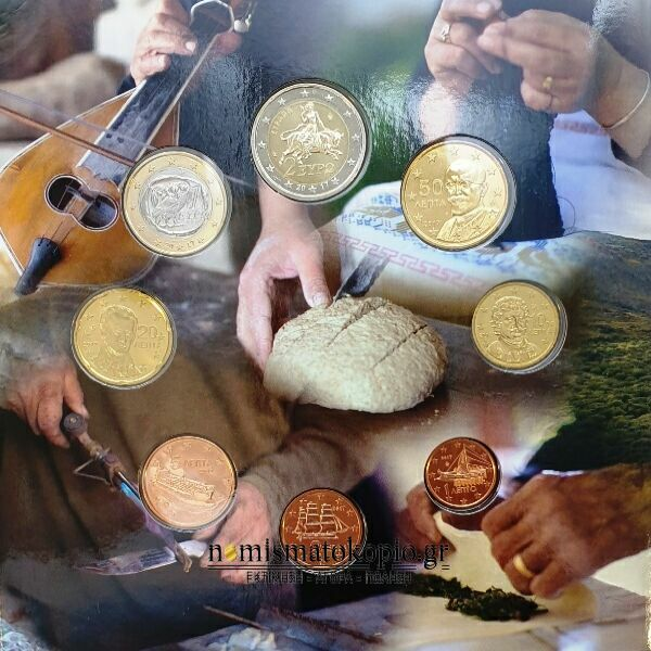 Coins Set - Crete 2017