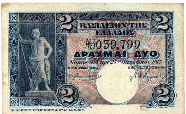 National Bank Of Greece - 2 Drachmas 1917