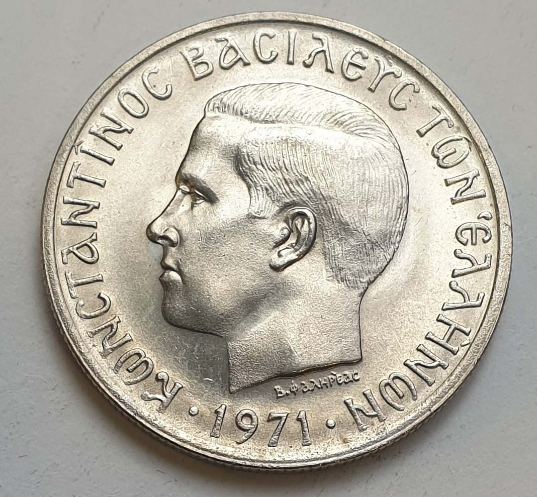 Greece - 5  Drachmas 1971, UNC