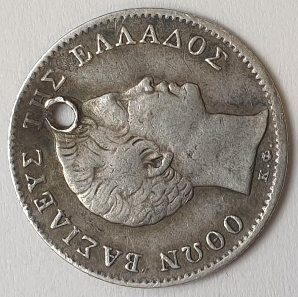 Greece - ½ Drachma 1834, Silver