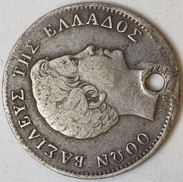 Greece - ½ Drachma 1833, Silver