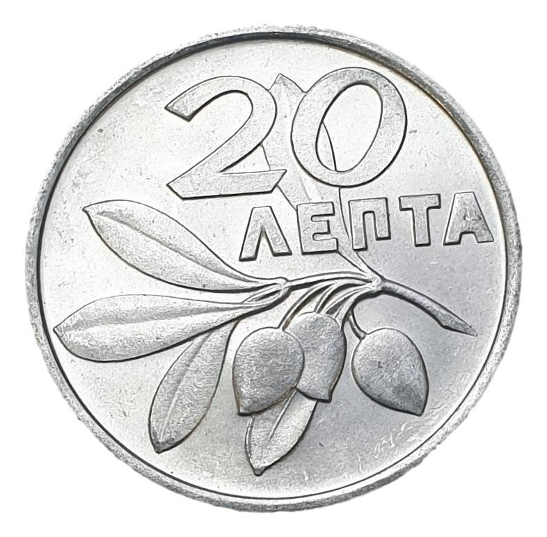 Greece - 20 Lepta 1973, UNC