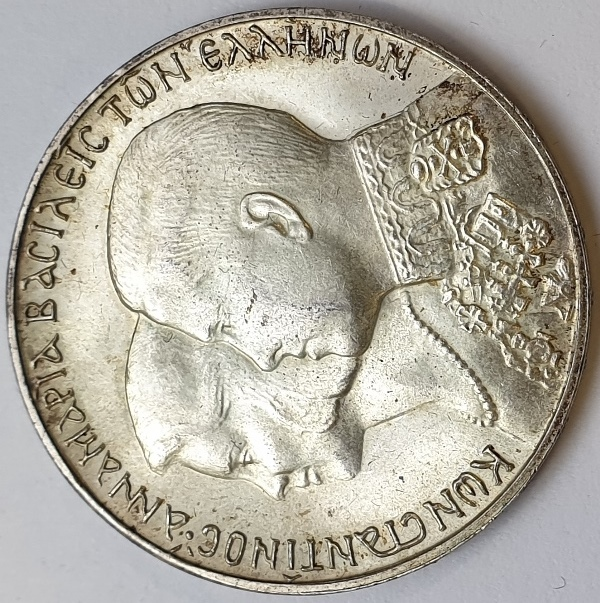 Greece - 30 Drachmai 1964, Silver