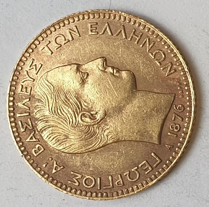 Greece - 20 drachmas 1876 AU