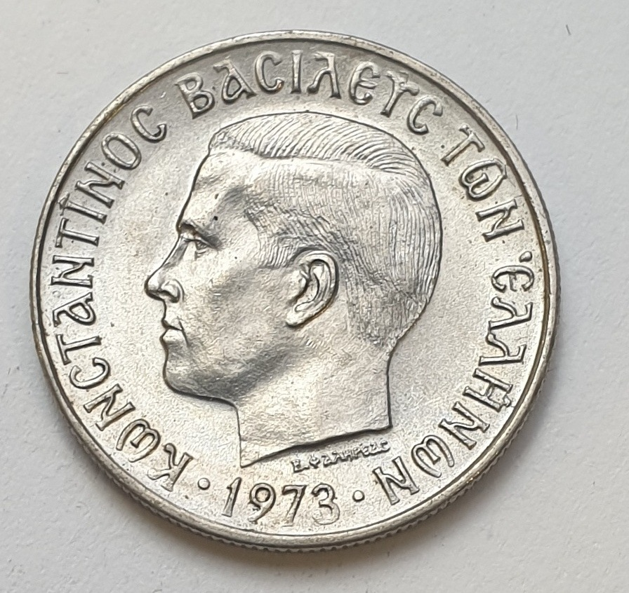 Greece - 1 Drachma 1973, UNC