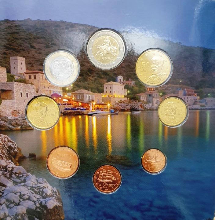Coins Set - Peloponnese 2016