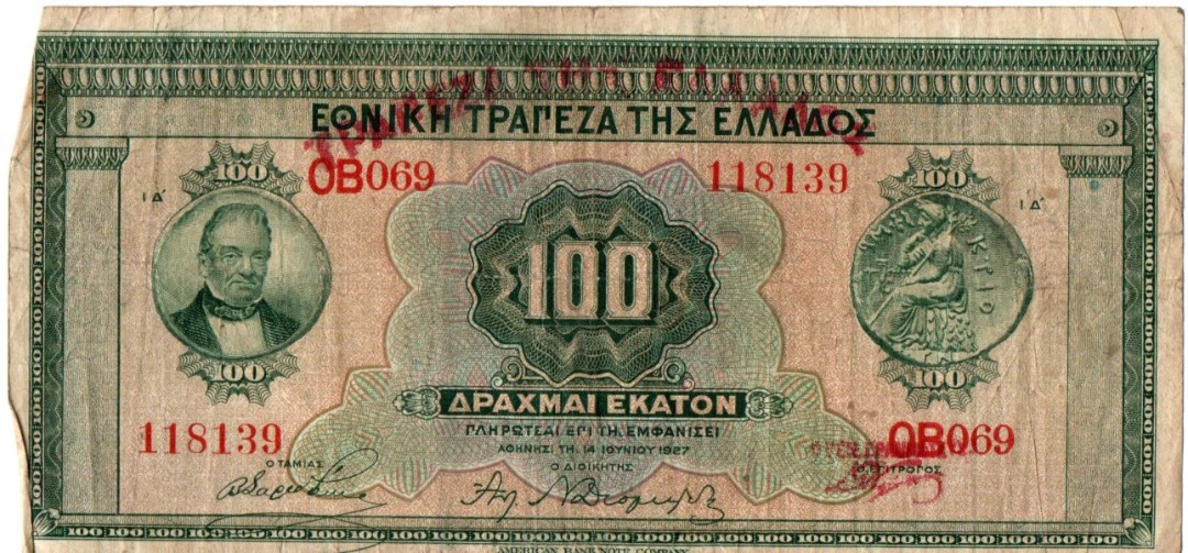National Bank Of Greece - 100 Drachmas 1927 (red sig.)
