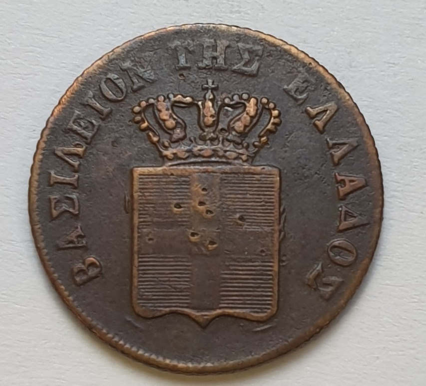 Greece - 2 Lepta 1848