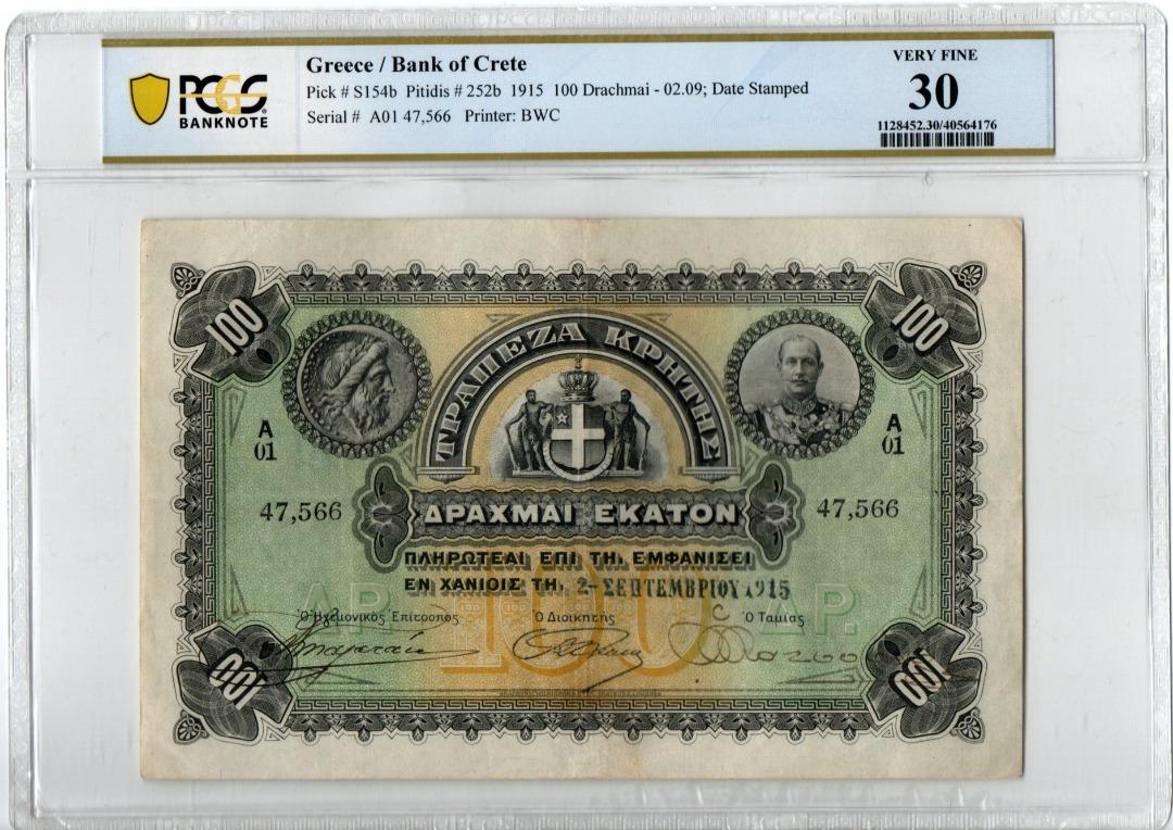 Bank Of Crete - 100 Drachmas 1901-1919, PCGS VF 30