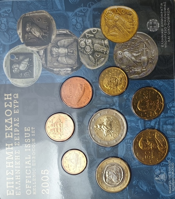Coins Set - Official Issue Hellenic Eurocoin 2005