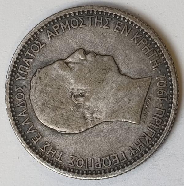 Greece - Creta - 2 Drachmas 1901, Silver