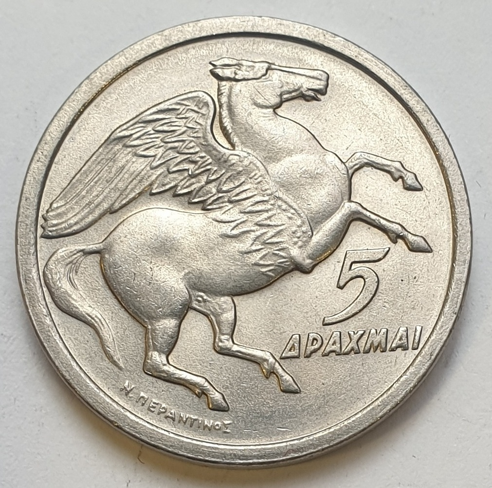 Greece - 5  Drachmas 1973, UNC