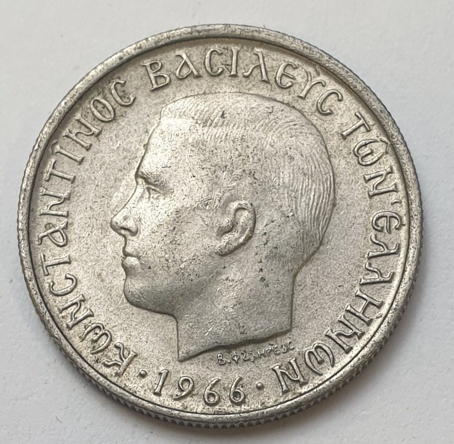 Greece - 1 Drachma 1966, UNC