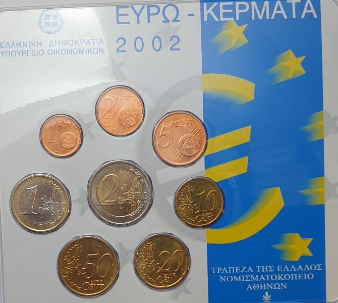 Coins Set - Greece 2002