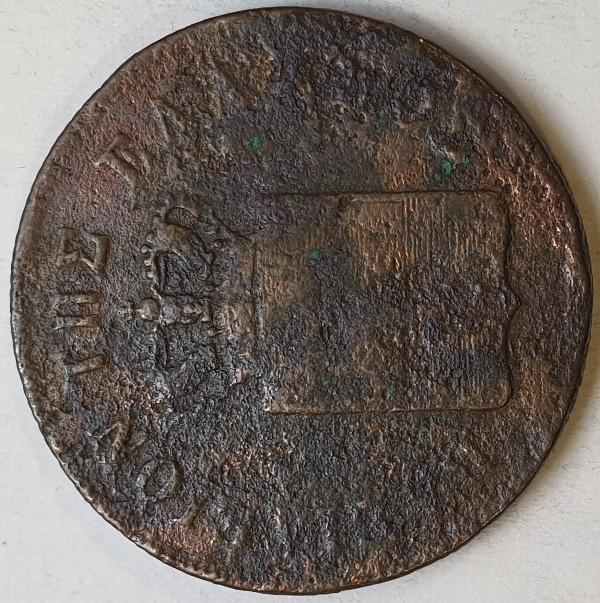 Greece - 10 Lepta 1847