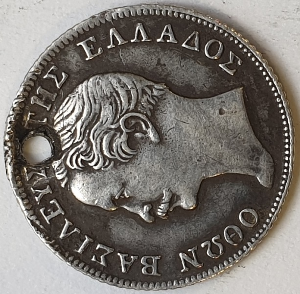 Greece - ½ Drachma 1855, Silver
