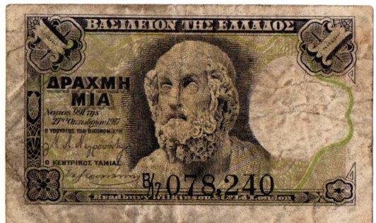 Bank Of Greece - 1 Drachma 1917