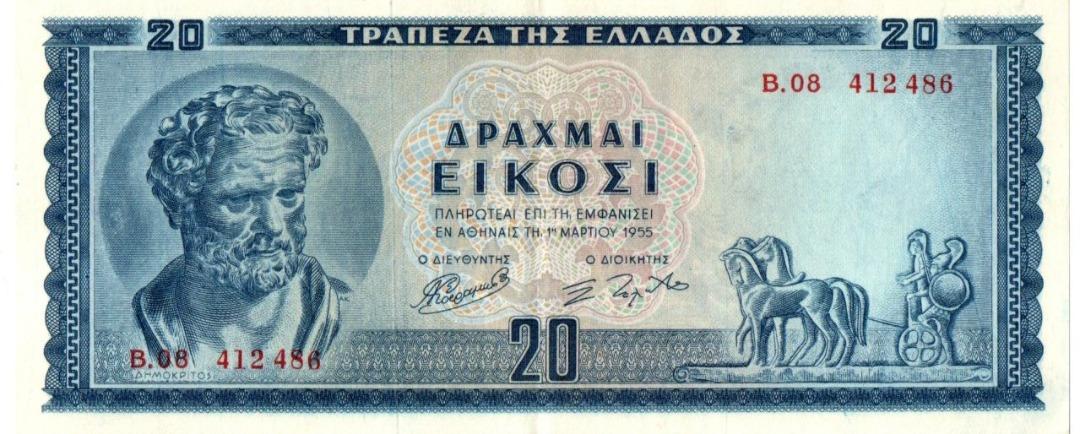 Bank Of Greece - 20 Drachmas 1955 UNC