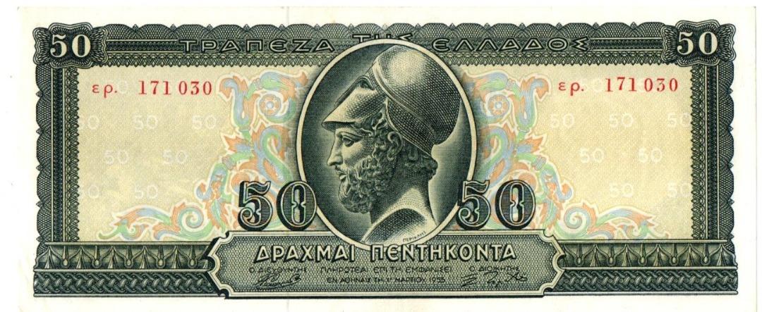 Bank Of Greece - 50 Drachmas 1955 UNC