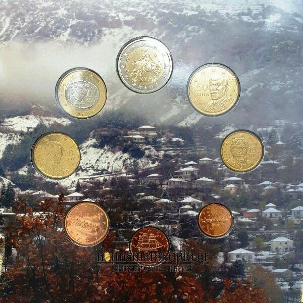 Coins Set - EPIRUS 2015