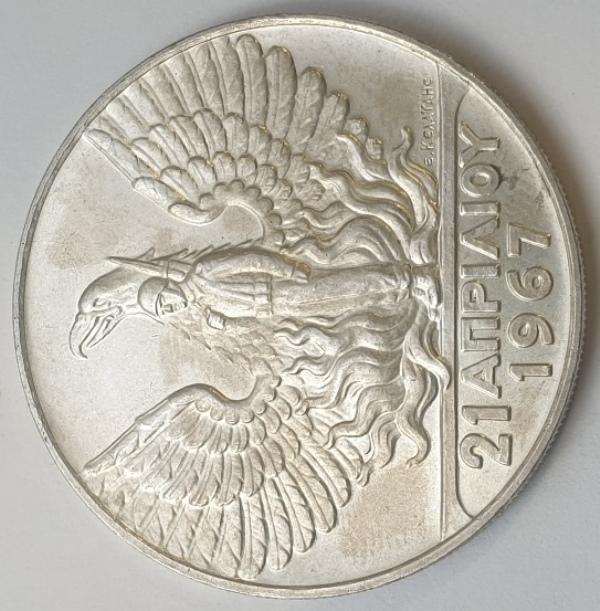 Greece - 100 Drachmas 1967, Silver