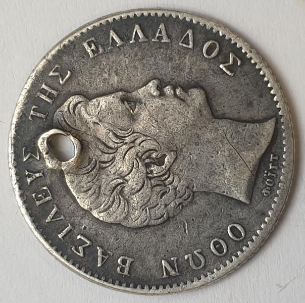 Greece - 1 Drachme 1833, Silver