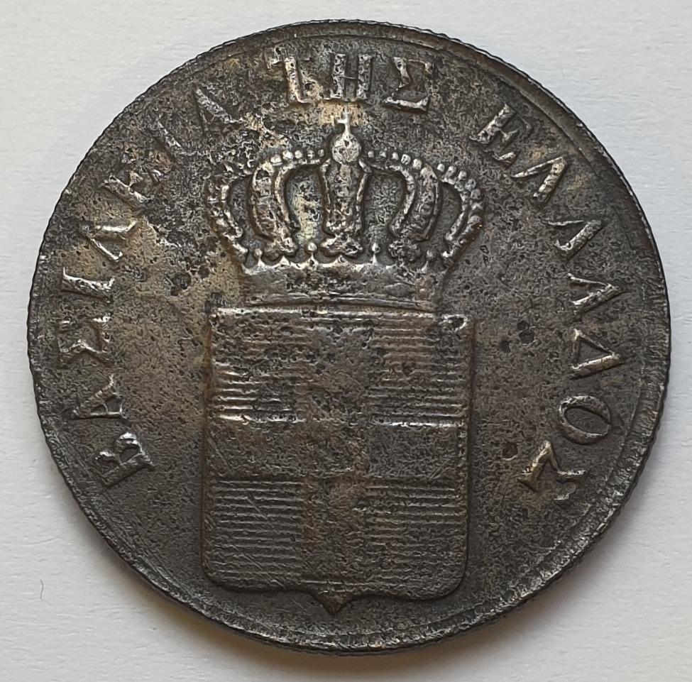 Greece - 10 Lepta 1838