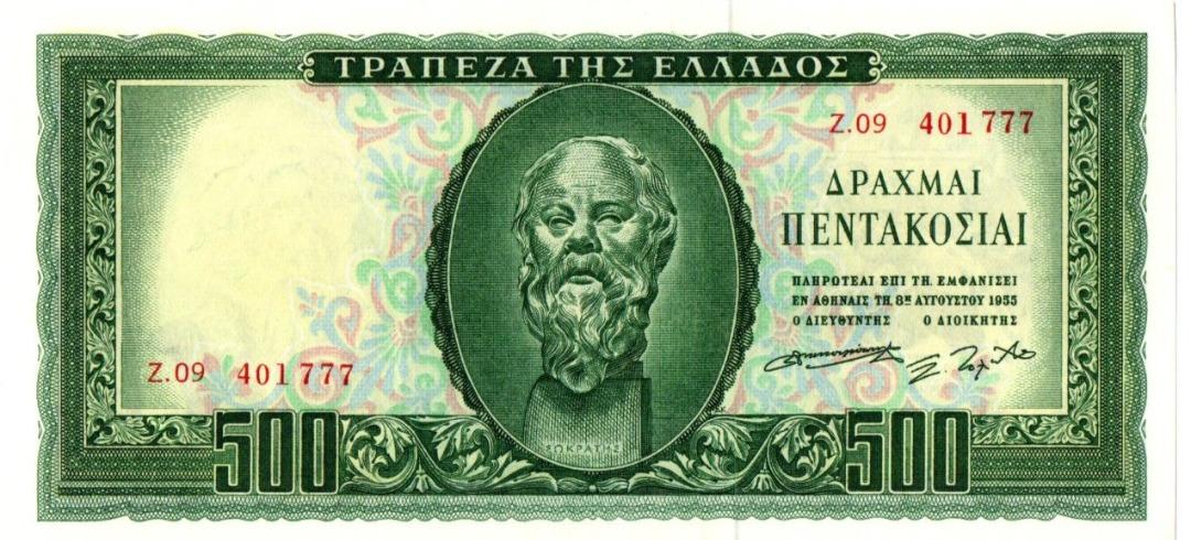 Bank Of Greece - 500 Drachmas 1955 UNC