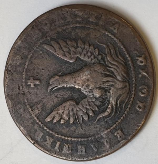 Greece - 10 Lepta 1830