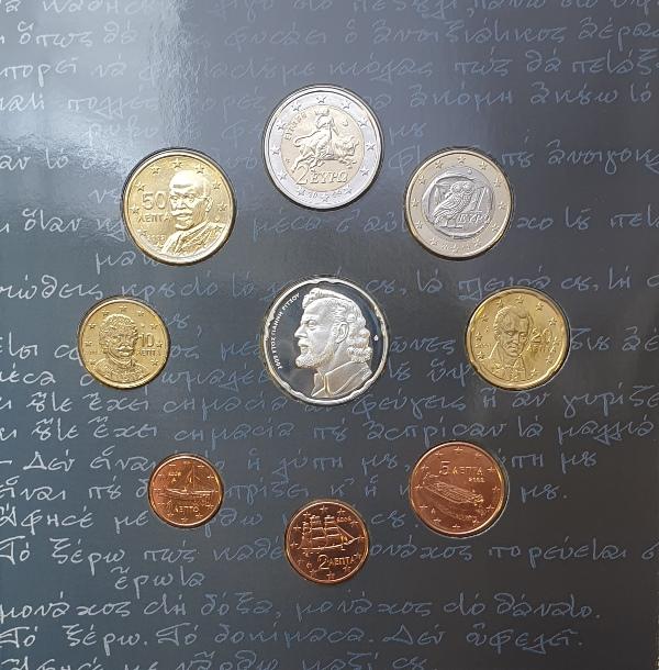 Coins Set - Yannis Ritsos 2009 + Silver Coins