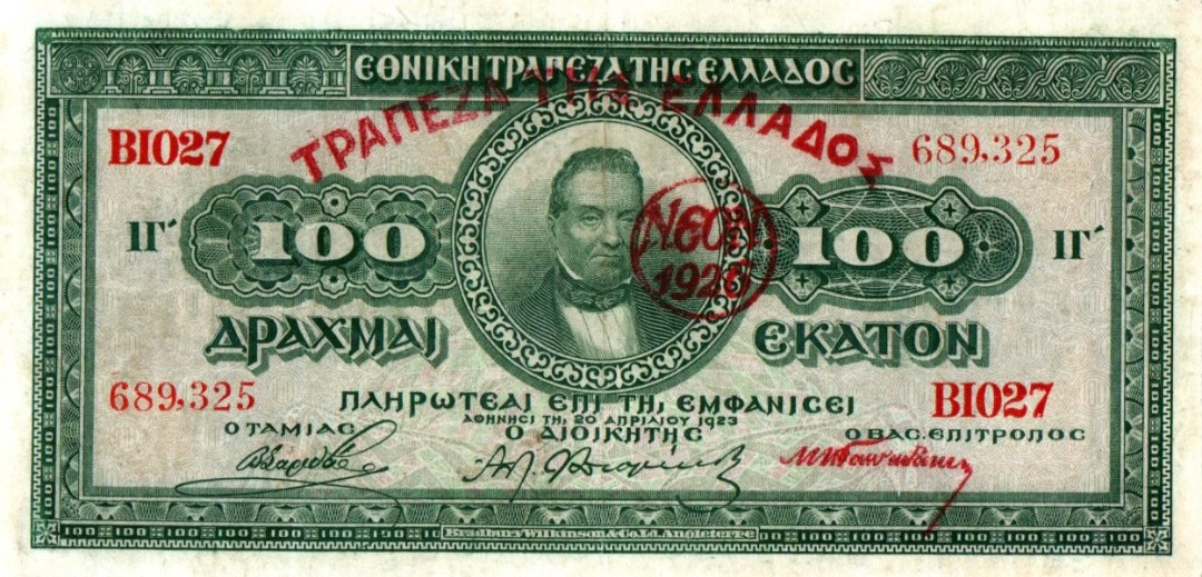 Bank of Greece - 100 Drachmas 1923 NEON (red sig.)