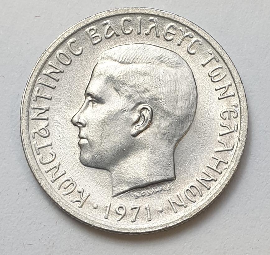 Greece - 50 Lepta 1971, UNC