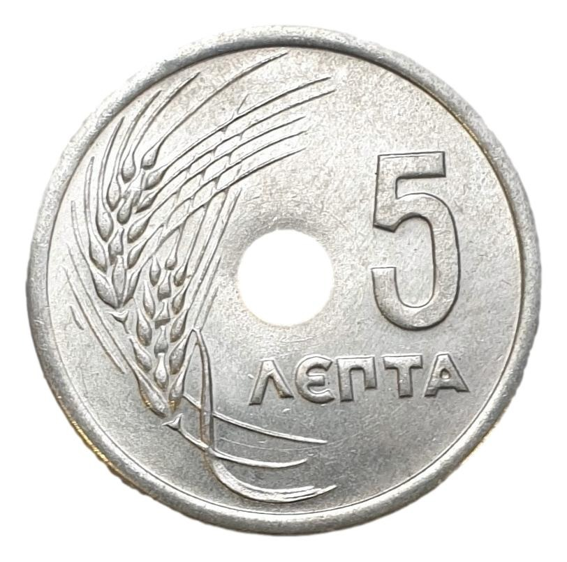 Greece - 5 Lepta 1971, UNC