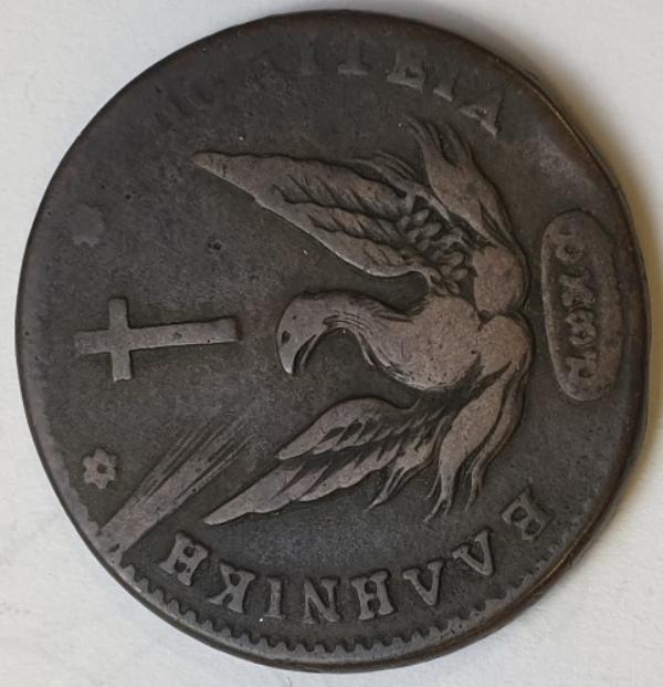 Greece - 10 Lepta 1831