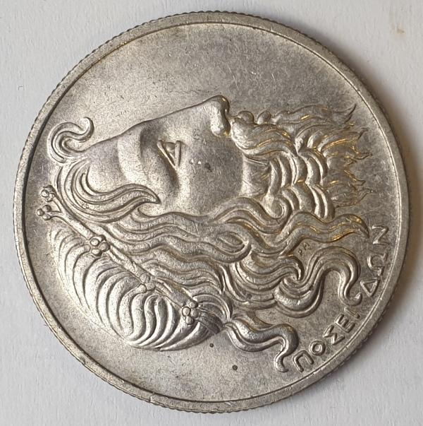 Greece - 20 Drachmai 1930, Silver