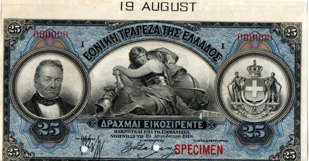 Bank Of Greece - 25 Drachmas 1918 Specimen, UNC