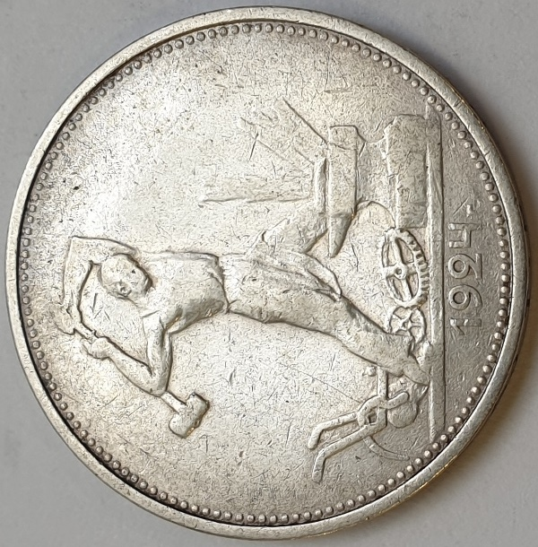 Russia - 1 Poltinnik 1924, Silver