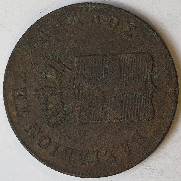 Greece - 10 Lepta 1850