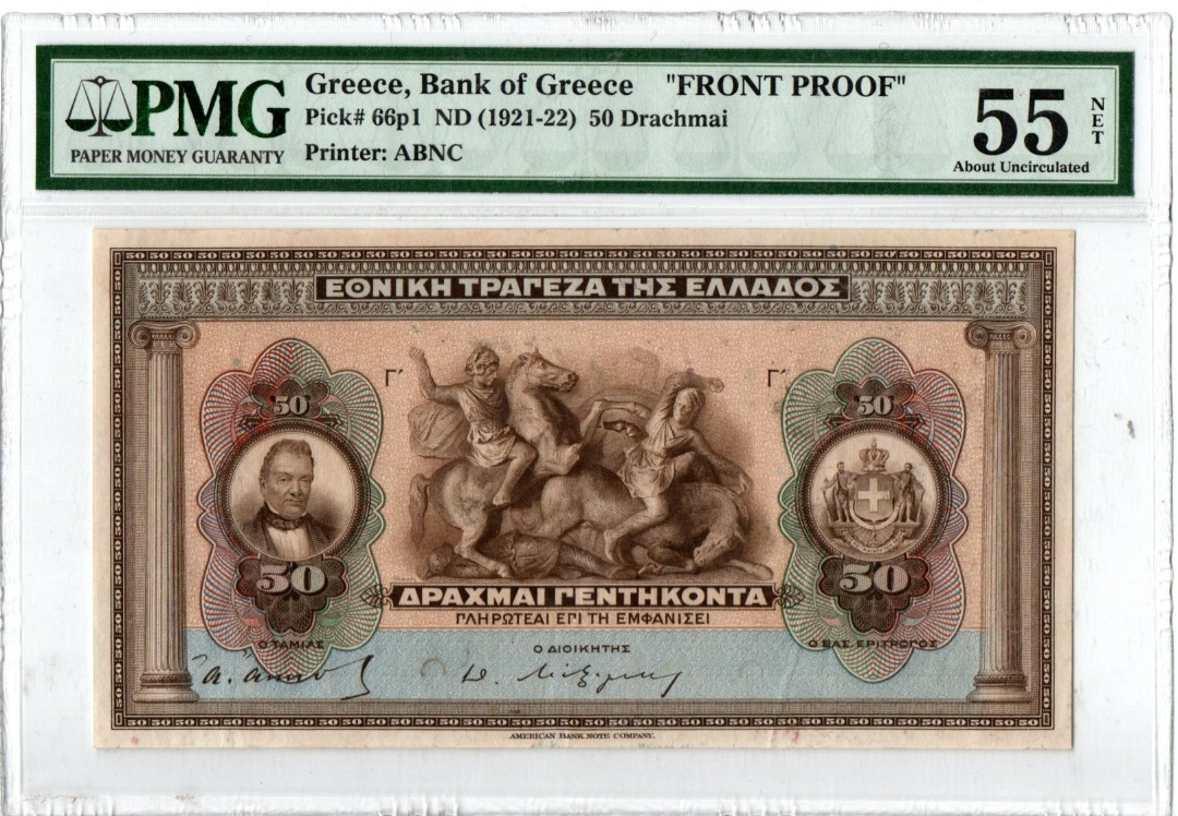National Bank Of Greece - 50 Drachmas 1921-1922, Front Proof PMG AU 55