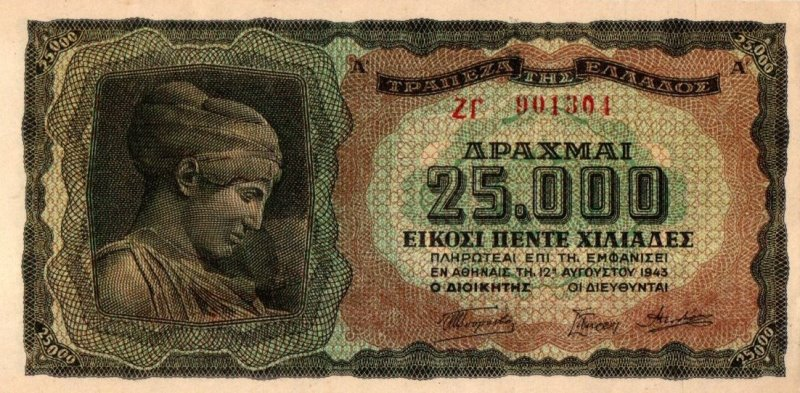Bank Of Greece - 25.000 Drachmas 1943, UNC