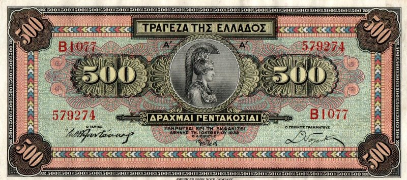 Bank Of Greece - 500 Drachmas 1932, UNC