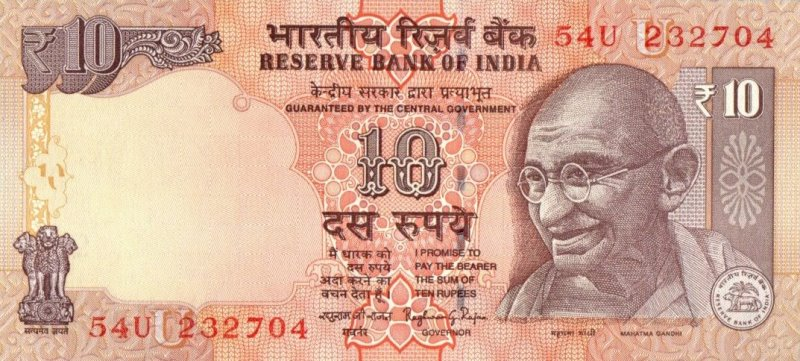 Bank Of India - 10 Rupees 2016, UNC