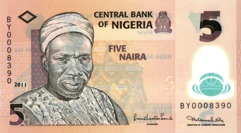 Bank Of Nigeria - 5 Naira 2011, UNC