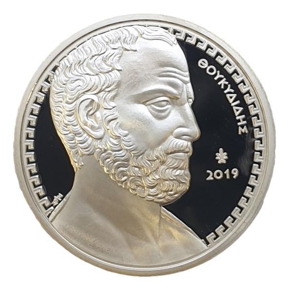 Greece - 10 Euro 2019, Thucydides, Silver PROOF