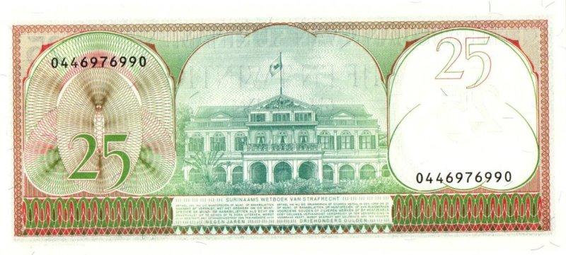 Bank Of Suriname - 25 Gulden 1985, UNC