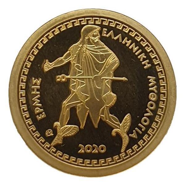 Greece - 100 Euro 2020, Hermes, Gold PROOF